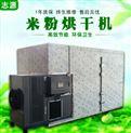 3P-盘式米粉烘干机干燥工艺流程方便简单