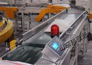 食品自动生产线机械设备面粉自动包装机