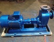 自吸式离心泵80CYZ-125系列各型号齐全 红旗