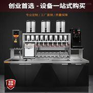 一套奶茶設備價格,奶茶店設備一般多少錢