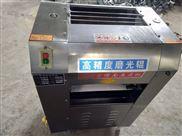 山东远志机械全自动不锈钢压皮机揉面机