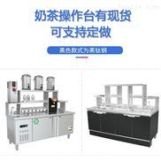 专业奶茶设备厂家,奶茶店要用到的设备