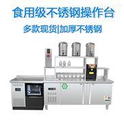奶茶店機器設備,奶茶設備全套價格圖片