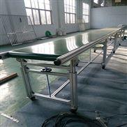 不銹鋼框架皮帶輸送機食品輸送設備定做