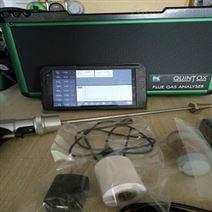 可自行校准的英国凯恩KM9506烟气分析仪