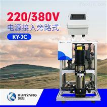坤阳KY-JC智能自动灌溉农业水肥一体机