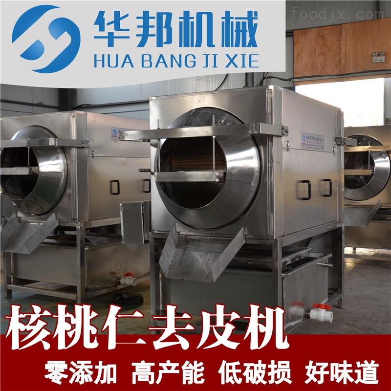 湿法核桃仁脱皮机 HB系列规格核桃肉去衣机
