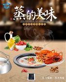 海鮮蒸汽鍋牌子哪個好智國餐廳設備廠家直銷