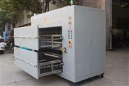 供应北京微波真空干燥机