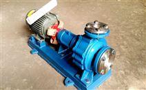 紅旗高溫泵廠RY型15-15-100A不銹鋼熱油泵