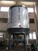 氯化石蠟盤式干燥機