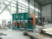 不锈钢广东汕头真石漆搅拌机混合机天城机械