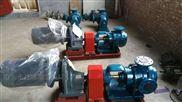 红旗高温泵厂NYP320高粘度油泵沥青输送泵