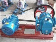 华潮旋转式变容真空泵罗茨油泵(LC-18/0.6)