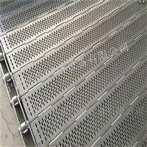 不锈钢链板带厂家A耐高温排屑机链板批发
