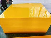 聚丙烯3公分PP塑料板材