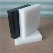 高密度聚乙烯板材HDPE高耐磨抗冲击