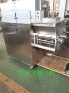 YK160实验室用摇摆制粒机