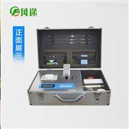土壤重金属检测仪价格