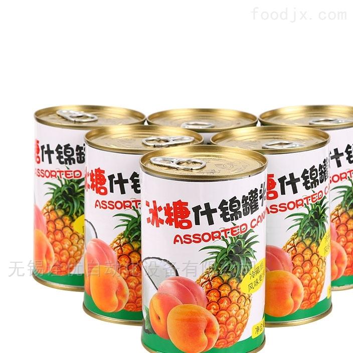 橘子罐�^全自�臃夤�C