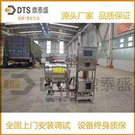 DTS-SJF小型高温实验室用卧式反压杀菌锅