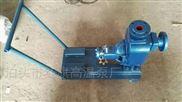 华潮自吸式离心泵基本构成150CYZ125型号全