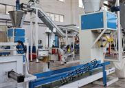 河北饲料包装码垛系统 机器人自动化包装机