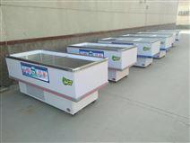 厂家直销各种冷冻柜