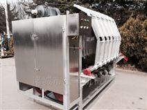 生豬刨毛機 豬打毛機 正豐機械生產 型號全
