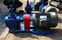 华潮厂家直销YCB1.6/0.6低噪音圆弧齿轮油泵
