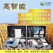 FK-G01-土壤肥料养分速测仪