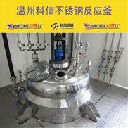 厂家订做304不锈钢电加热反应釜