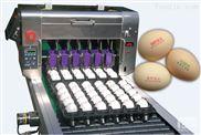 鸡蛋喷码机