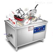 圣托超声波洗碗机商用酒店饭店餐具清洗机