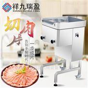 广州瑞盈切肉片机
