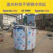 厂家订做304不锈钢电加热冷热缸
