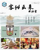 智国蒸汽火锅海鲜石锅鱼酒店餐厅专用蒸汽锅