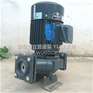 YLGb50-18高楼供水泵源立水泵管道增压泵2HP