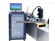 UV油墨條碼噴碼機