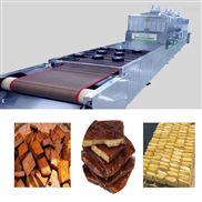豆腐干豆制品微波杀菌烘干干燥设备