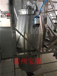 不锈钢多功能提取罐