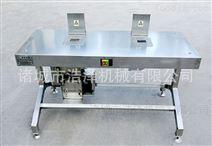 不锈钢自动鸭胗剥胗机