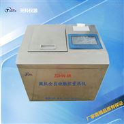 不锈钢量热仪 石油热值检测仪