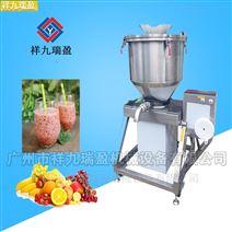 大型打果汁機蔬菜打汁機