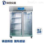 多功能实验冷柜