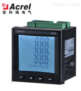 APM830 安科瑞电能质量监测仪表