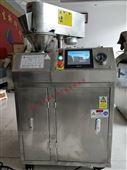 实验室干粉制粒机