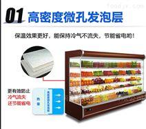 郑州哪里卖水果超市风幕柜果蔬保鲜柜