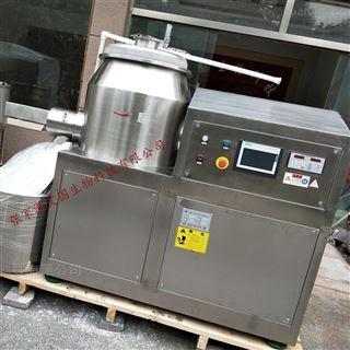 环保型密封干湿混合机
