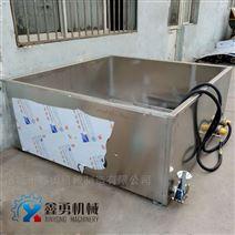 電加熱燙池